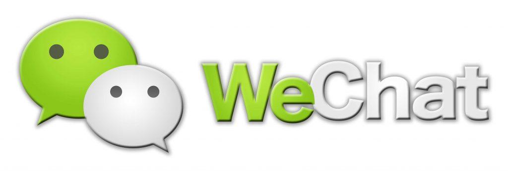 Wechat (вичат) - мессенджер Китая