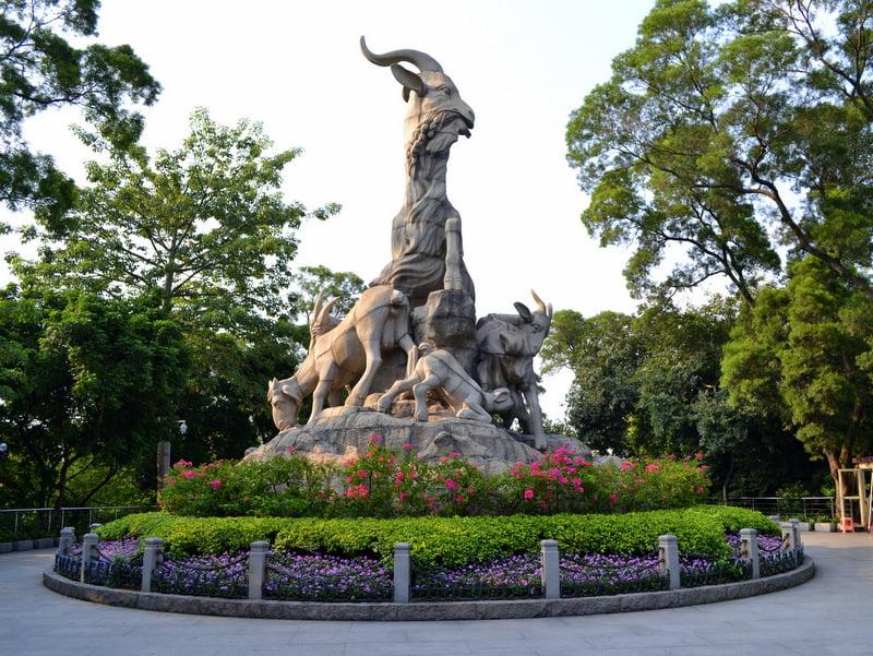 парк Гуанчжоу