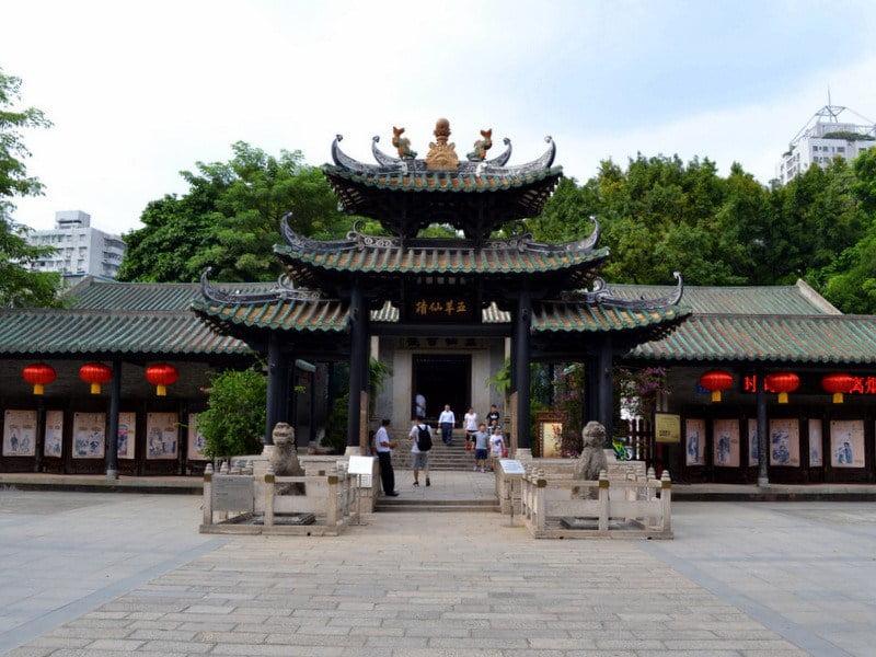 Храм Пяти Духов