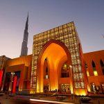 Достопримечательности Дубая. Заключительная часть