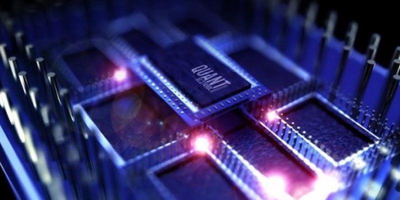 квантовые технологии