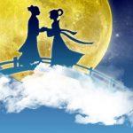 Циси — китайский день Святого Валентина