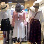 Китайская мода или что носят китаянки