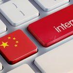 Осенью КНР может начать контролировать глобальную информационную сеть Интернет