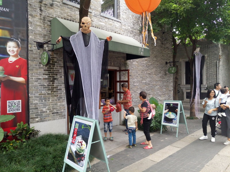 хэллоуин в китае
