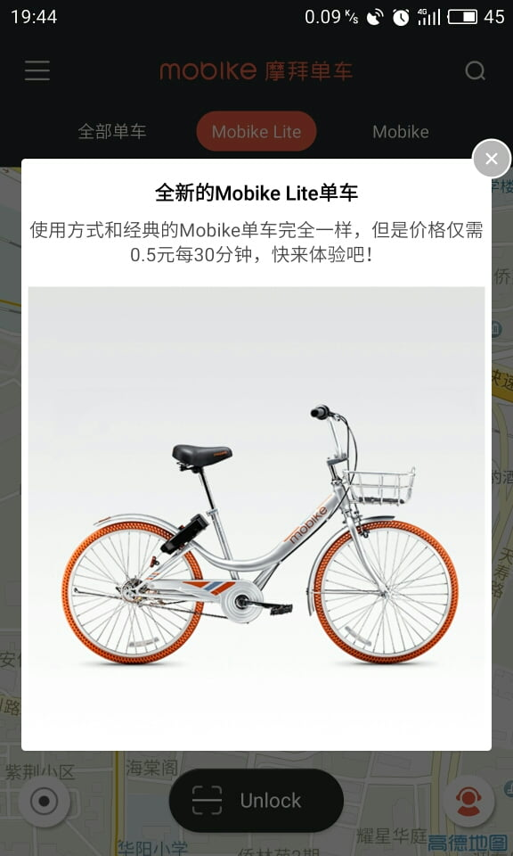 generation 2 mobike