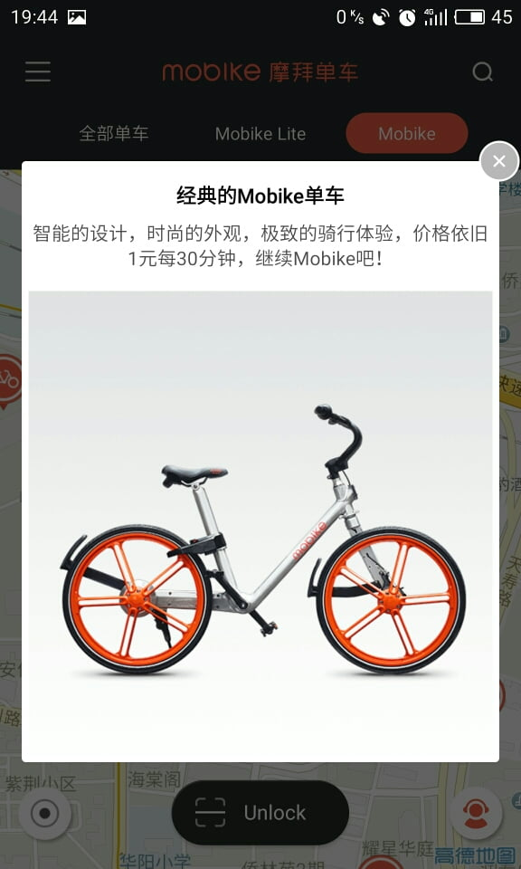 generation 1 mobike