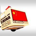 Китай поднимет цены на свои товары