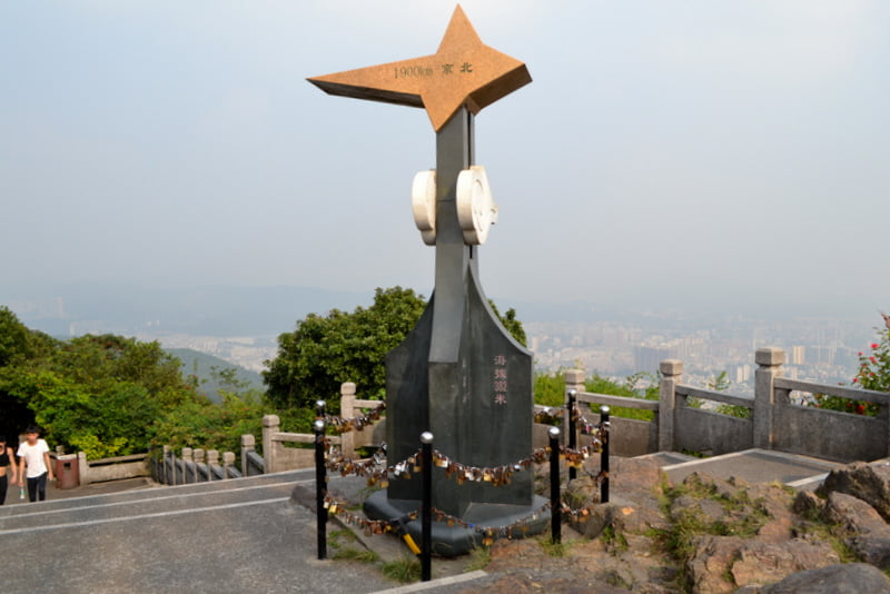 гора Байюнь