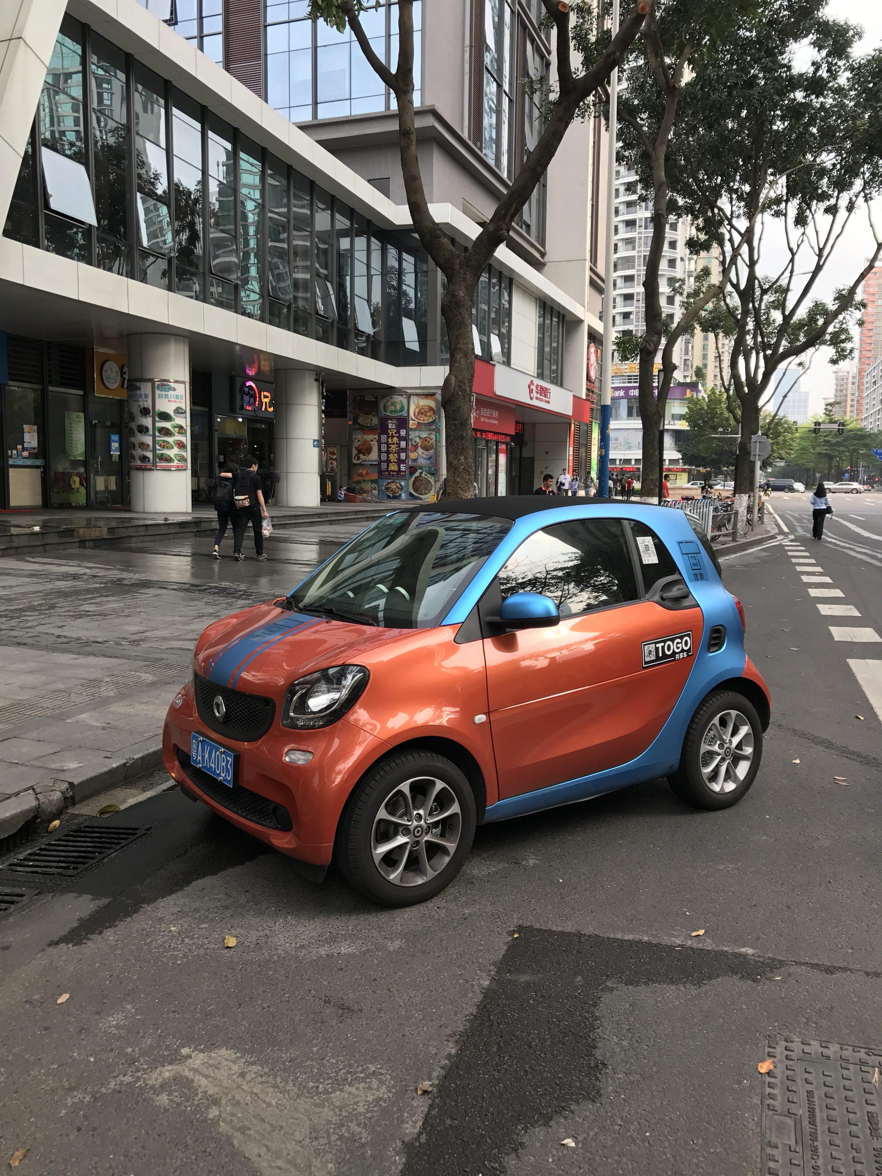 Автомобили общего пользования в Гуанчжоу
