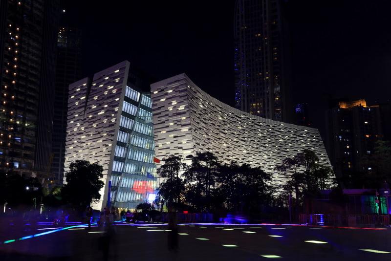 Библиотека Гуанчжоу