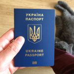Как я биометрический паспорт получал